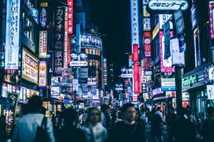 東京、渋谷センター街の街並み