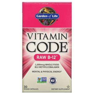 ヴィーガン対応のビタミンB12サプリメント