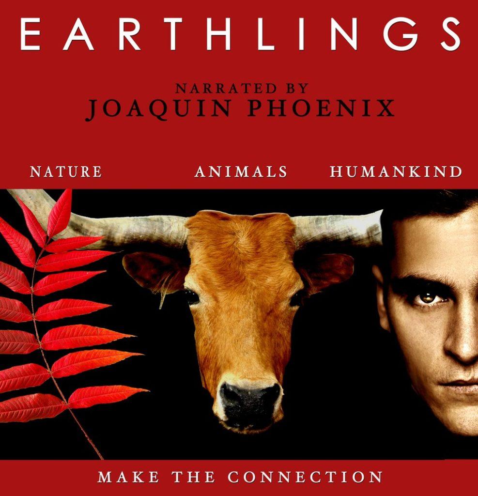 ドキュメンタリー:アースリングス(Earthlings)